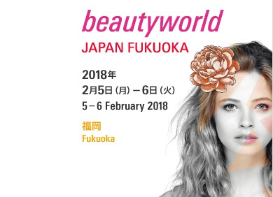 Beautyworld Japan 2018 Tokio